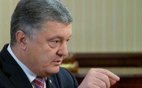 """""""Это мощный импульс"""": Порошенко выступил с важным заявлением"""