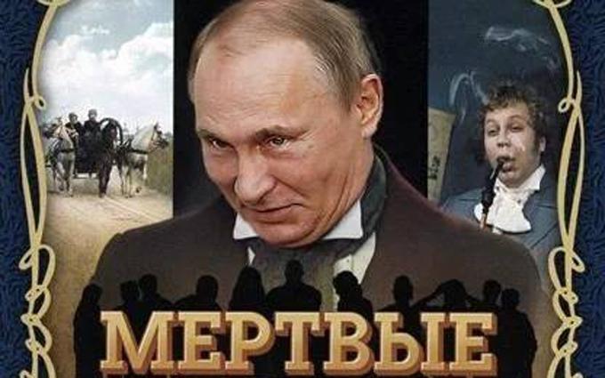 У Росії жахнулися майбутньому голосуванню мерців на виборах