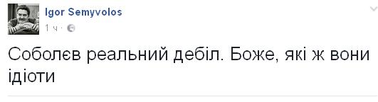 Спешат и хотят крови: соцсети резко высказались о стычках в центре Киева (10)