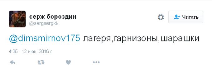 Путін виступив з пафосною промовою: соцмережі відповіли гнівом і насмішками (6)