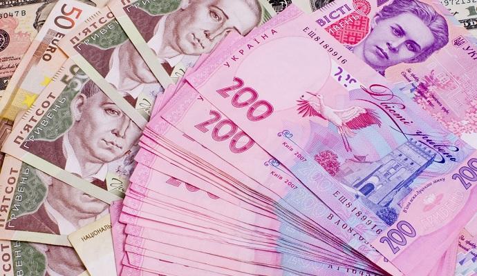 В Украине снова упал курс гривни