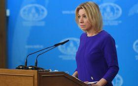 В МИД РФ снова оконфузились: сеть смеется над новым выпадом Захаровой