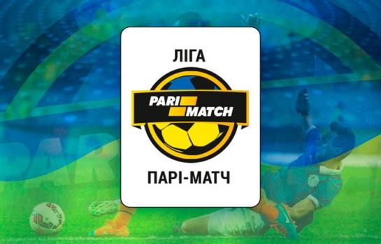 Календарь и результаты чемпионата Украины 2016/2017 по футболу