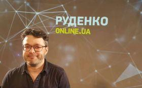 Янукович должен понести ответственность не только за госизмену, но и за захват власти 2010 года - Потехин