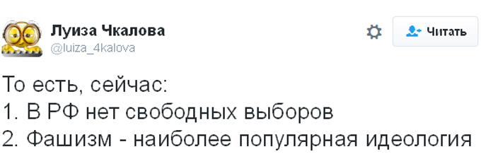 Пропагандистка Путіна випадково виказала гірку правду про Росію (2)