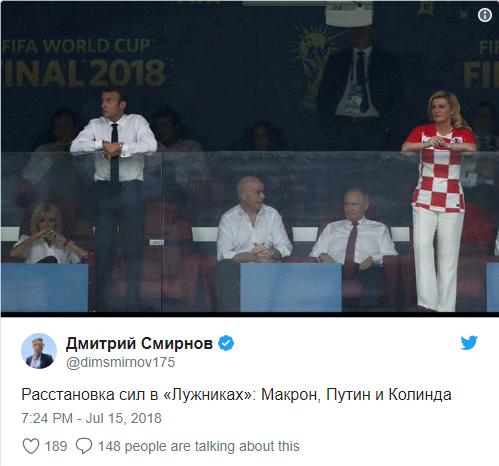 Франція стала Чемпіоном світу з футболу (2)