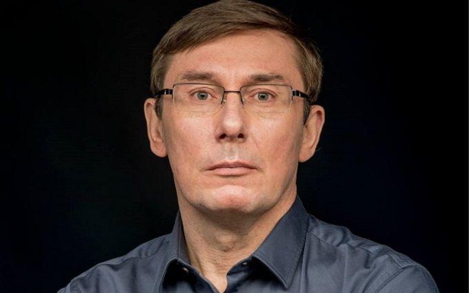 Луценко зробив важливу заяву про розслідування злочинів Росії
