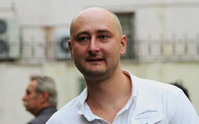 """Я совершенно не представляю, что дальше: Бабченко рассказал о своей жизни после """"убийства"""""""