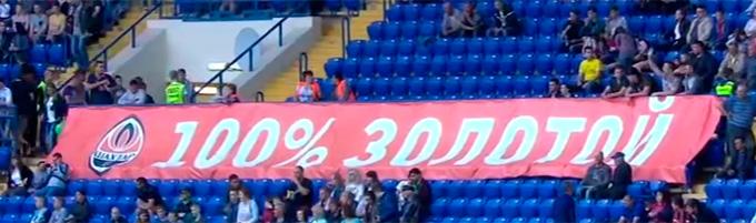 Шахтар - Динамо - 2-3: онлайн матчу і відео голів (2)