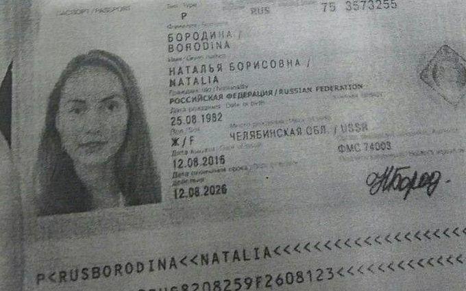 В Доминикане очень глупо умерла россиянка: опубликовано видео
