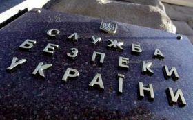 Поїздка українських політиків в окупований Крим: з'явилася реакція СБУ