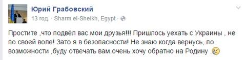 Адвокат одного из российских ГРУшников таинственно исчез из Украины (1)