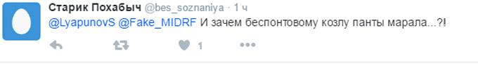 Для Путіна готують ванни з оленячих рогів: соцмережі скипіли (3)