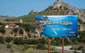 В Крыму таинственные патриоты Украины взбудоражили оккупантов: появилось фото