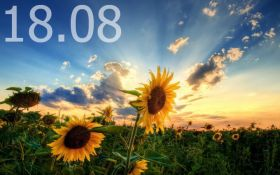 Прогноз погоды в Украине на 18 августа