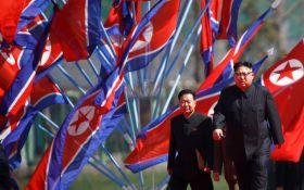 КНДР огласила угрожающие планы на 2018 год