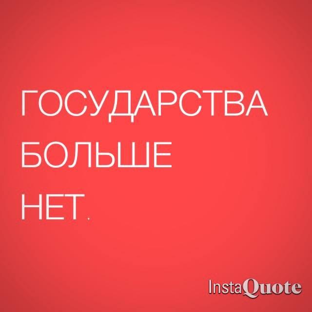 Война в Луганске не заканчивается никогда - блогер Сергей Иванов (6)