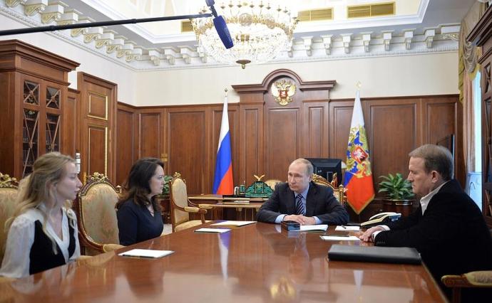 Медведчук провідав свого кума Путіна: опубліковані фото (1)