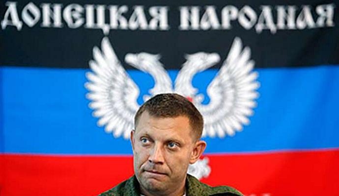 Ватажок ДНР заявив про намір провести вибори в квітні