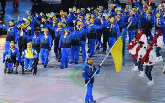 Паралімпіада 2018 Україна отримала першу золоту медаль