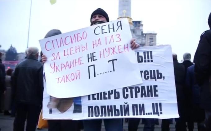 В центре Киева жгут костры в урнах и угрожают Порошенко: новое видео с Майдана