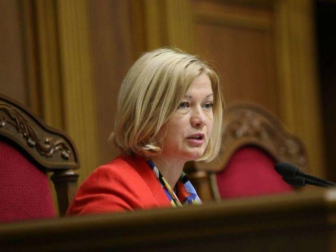 Геращенко анонсировала масштабный обмен пленными: названа дата