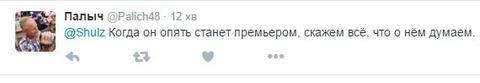 Самый обиженный из людей: соцсети смеются над запретом критиковать Путина (5)