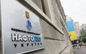 """""""Нафтогаз України"""" хоче повністю ліквідувати правління компанії - відома причина"""