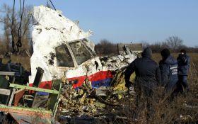 Катастрофа MH17 на Донбассе: боевики сделали заявление об останках погибших