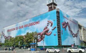 Як змінилося ставлення до України у світі: креативні кроки щодо боротьби зі стереотипами