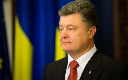 В СБУ заявили про замах на президента Порошенка