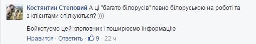 Скандал у Харкові: у McDonald's відмовилися говорити українською (2)
