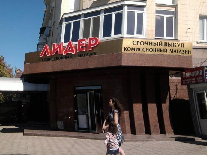 Уся суть ЛНР: в соцмережах обговорюють фото з окупованого Луганська (1)