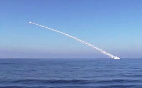 Росія вдарила крилатими ракетами по Сирії: з'явилося відео