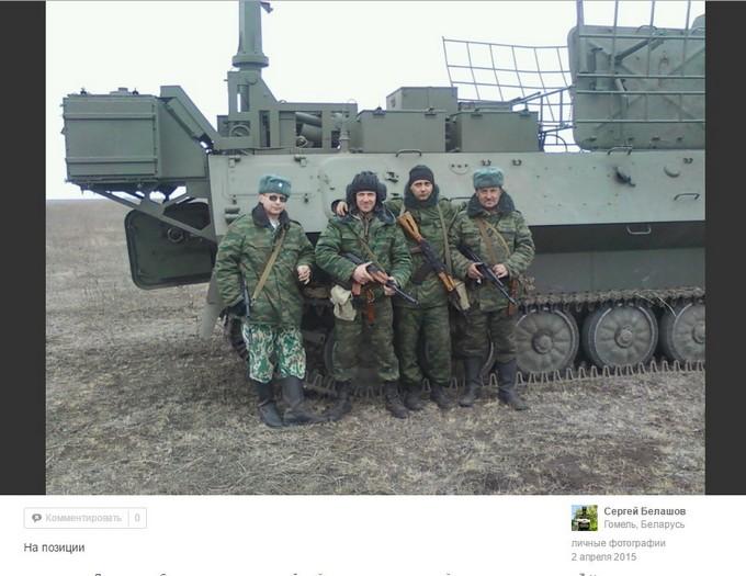 Найманці з Білорусі катаються по Донбасу на російській техніці: опубліковані фото (9)