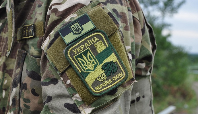 В Минобороны назвали число военных, получивших статус участника АТО