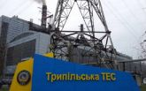 Дефицит антрацита: две ТЭС остановили работу