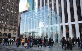 Компания Apple подготовила для всех приятный сюрприз