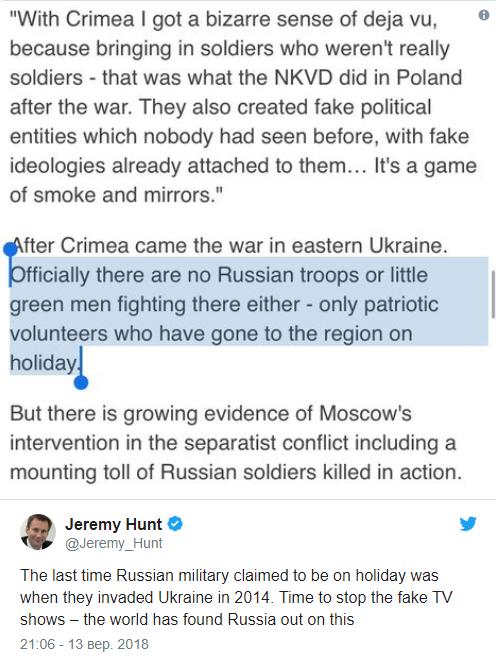 Ми розкусили Росію: влада Британії виступила з гучною заявою (1)