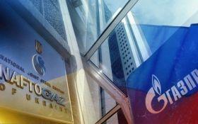 Нафтогаз подав до Стокгольмського арбітражу новий багатомільярдний позов проти Газпрому