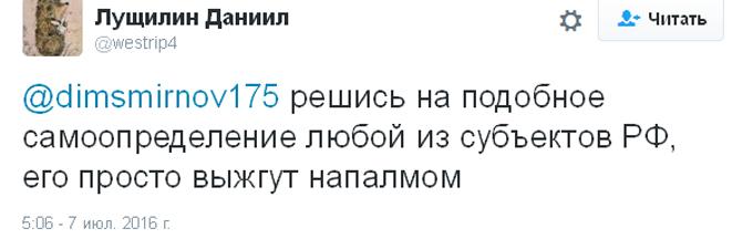 Чиновницю Путіна підняли на сміх через заяви в Криму (4)