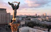 Рядом с Бухарестом и Нью-Дели: Киев опустился в мировом рейтинге городов