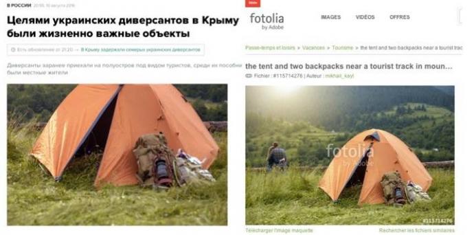 Російських пропагандистів спіймали на показовому ляпі: опубліковано фото (1)