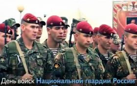 Учатся убивать свой народ: в соцсетях высмеяли видео о путинской нацгвардии