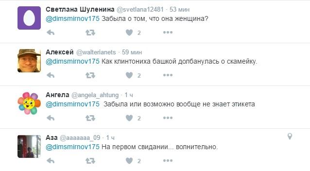 У Путіна стався ще один конфуз з рукостисканням: опубліковано відео (2)