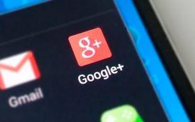 Google закриває свою соцмережу: відома причина