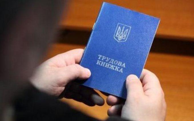 В Украине повысили пособие по безработице: новые цифры