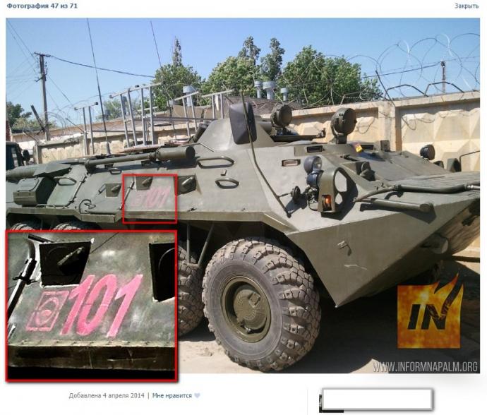 З'явилися нові відео з доказом вторгнення Росії на Донбас (4)