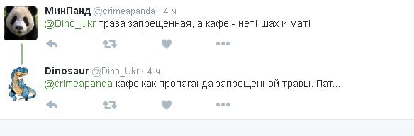"""В соцмережах безжально висміяли російську відповідь """"Макдональдсу"""" (7)"""