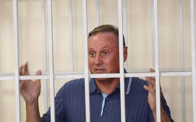 Єфремов зробив гучну заяву у своїй справі